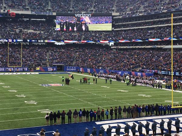 Lianah performs at Met Life Stadium